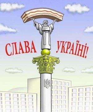 Особо странный статус Украины
