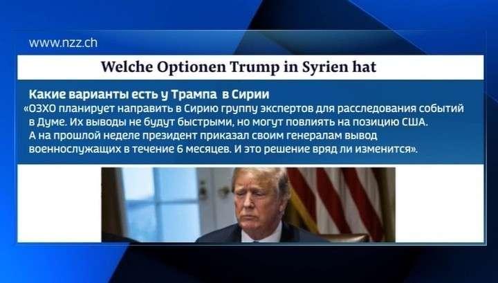 Угроза войны в Сирии миновала? СМИ о конфликте США и России