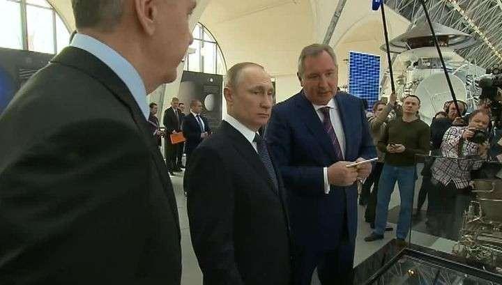 Путин побывал в