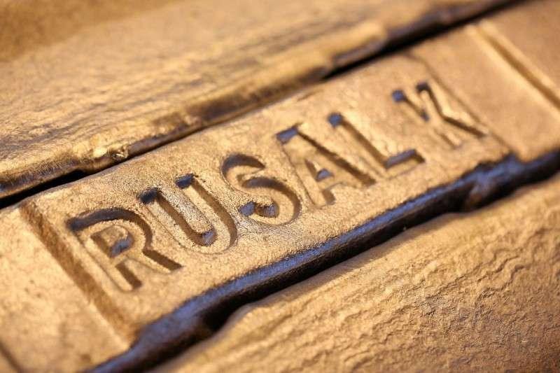 Правительство России обсуждает план национализации «Русала»
