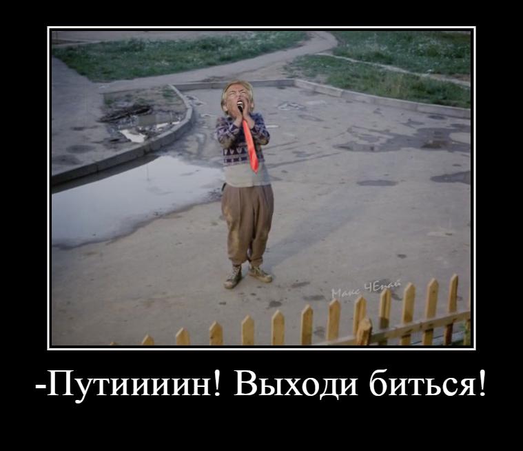 Юмористическая прогулка по просторам интернета № 23