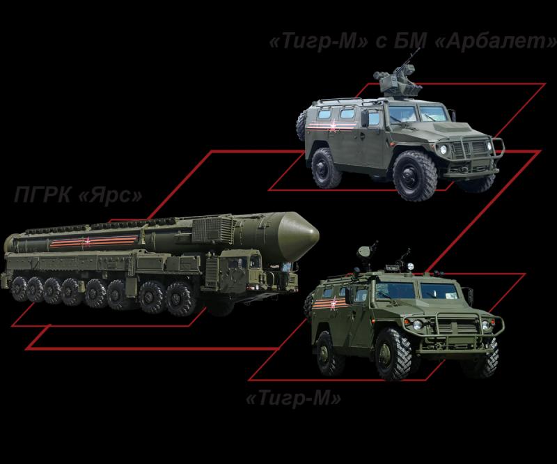 Диверсанты США против Вооруженных Сил России