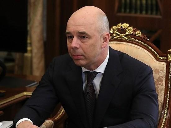 Глава Минфина предложил россиянам самим копить на пенсию: как это сделать?