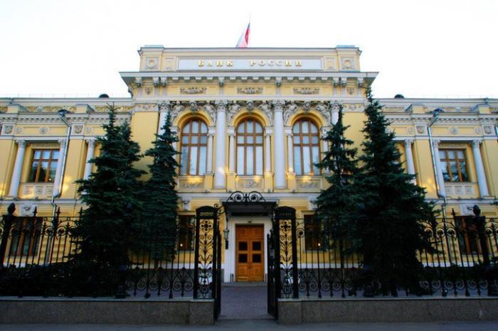 Международные резервы России за неделю выросли на $1,2 млрд