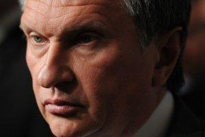 В России начинается «Чистка Олигархов 2.0»