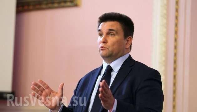 Вассальная Украина поддержала ракетный удар по Сирии