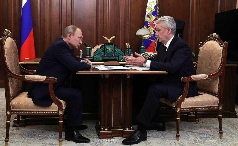 Рабочая встреча смэром Москвы Сергеем Собяниным.