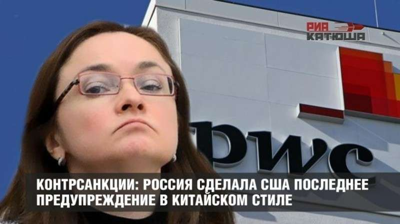 Ответные санкции России пиндосам: законопроект превзошел самые смелые ожидания