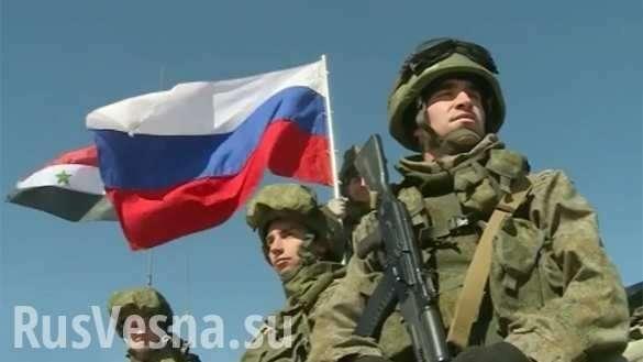 В сирийской войне пришло время полагаться на Россию, а не на США, СМИ Британии | Русская весна