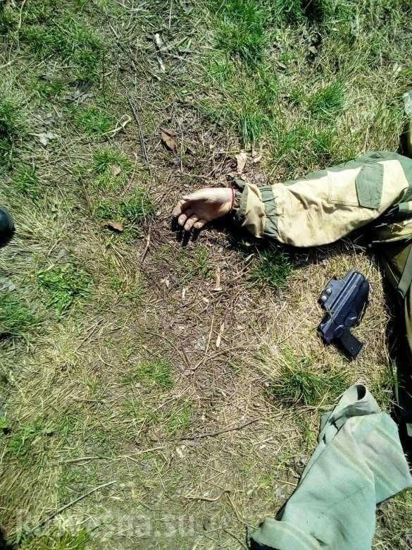 Диверсанты карателей ВСУ бросили командира и украли автомат. Три дня полз и умер | Русская весна