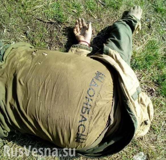 Диверсанты карателей ВСУ бросили командира и украли автомат. Три дня полз и умер
