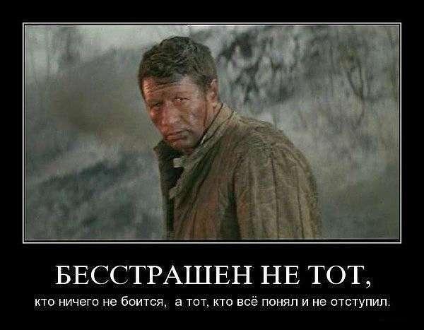 Разбудить в себе воина и рубиться там, где стоишь, не ожидая «команды из Кремля»