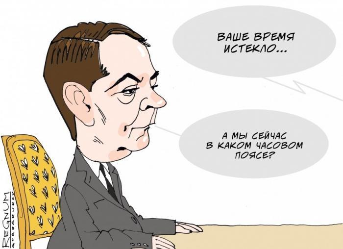 Прощальная речь Медведева перед Государственной Думой