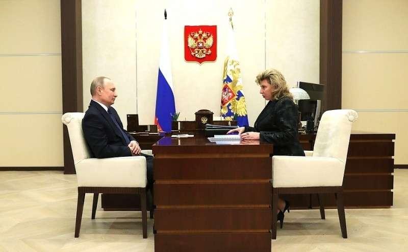 СУполномоченным поправам человека Татьяной Москальковой.