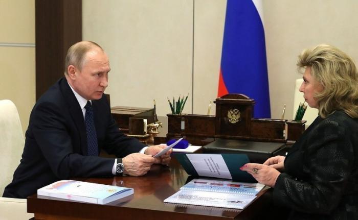 Татьяна Москалькова представила ежегодный доклад Уполномоченного по правам человека