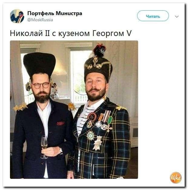 Юмор помогает нам пережить смуту: русские шпионы без флагов СССР не ходят