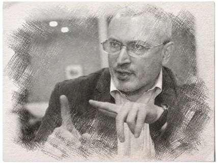 Жулик Ходорковский дал своей старой британской «прокладке» новое название