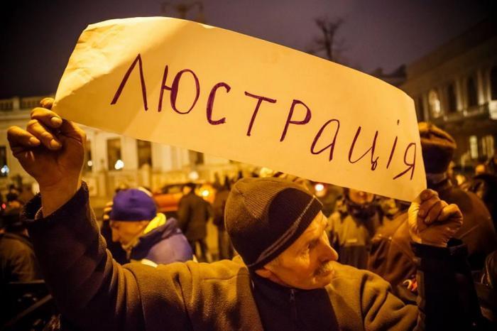 Верховная рада Украины приняла закон о люстрации