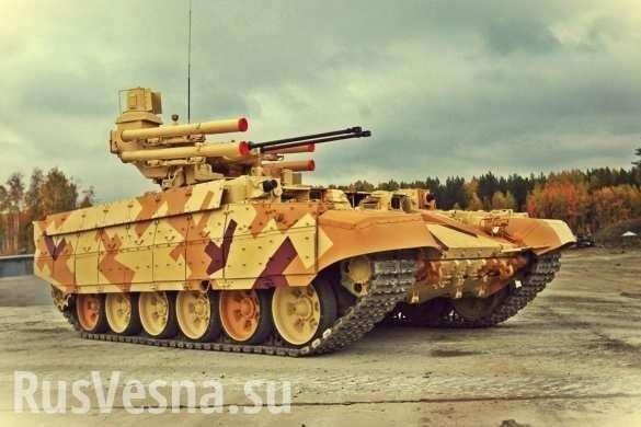 СМИ США оценили русского «Терминатора»: он меняет стратегию применения бронетехники | Русская весна