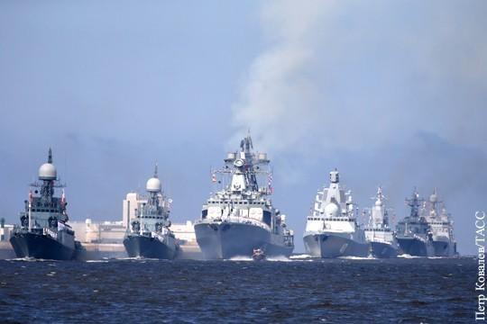 Чем способен ответить армаде США русский военно-морской флот
