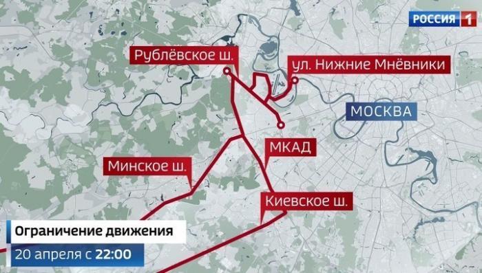 Какие дороги перекроют в Москве в связи с подготовкой к Параду Победы