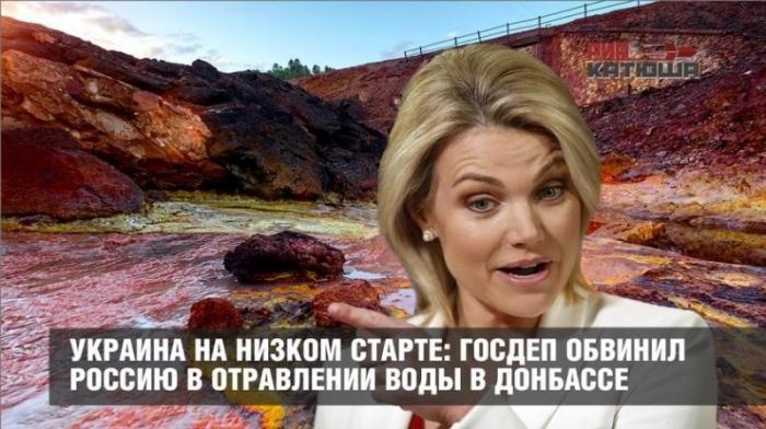 Госдеп США после провала в Солсбери и Сирии взялся химичить в Донбассе