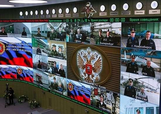 В Министерстве обороны России прошел Единый день приемки военной продукции