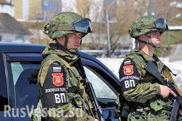 Как американские наёмники встретили российских военных в крепости исламистов – Думейре