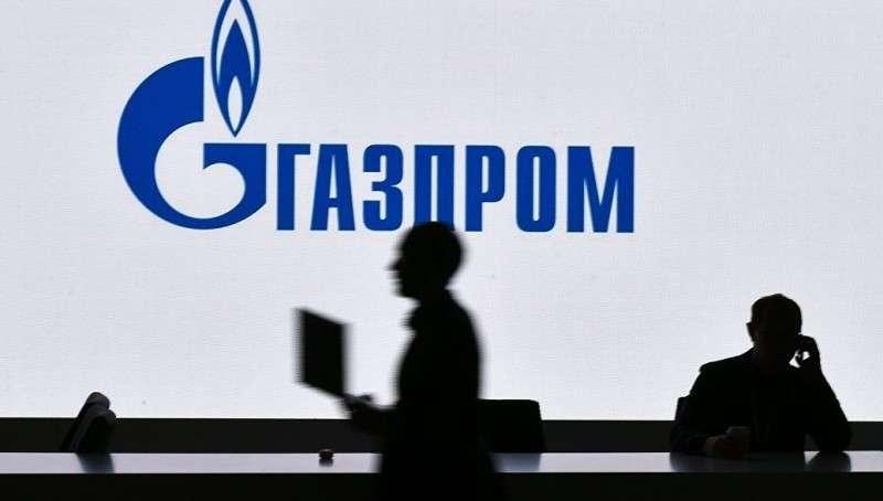 «Газпром» направил в Стокгольмский арбитраж документы на расторжение контрактов с Украиной