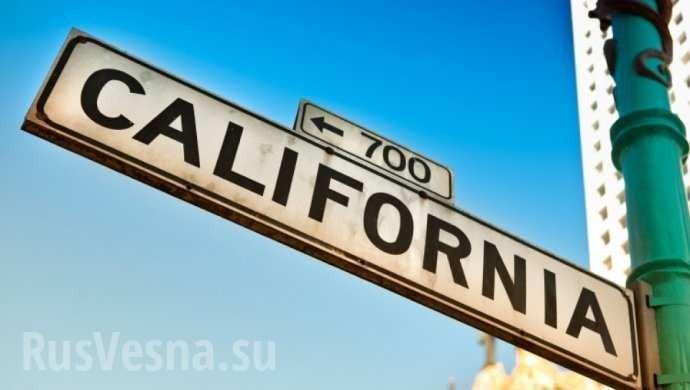 Калифорния – «золотой» штат США как катастрофа для либеральных глобалистов
