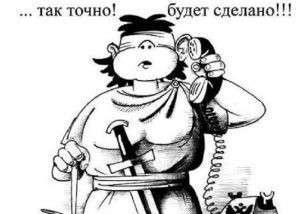 Судья Елена Хахалева работала по поддельному диплому – такой вывод сделал Интерпол