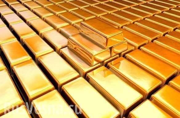 Зачем немцы, голландцы и турки спасают своё золото из США? | Русская весна