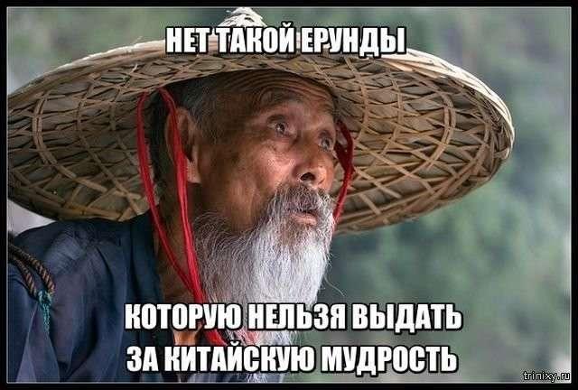 Весёлые картинки из жизни: хороша страна Россия!