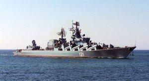 Флагман ЧФ ракетный крейсер «Москва» будет отремонтирован в Севастополе