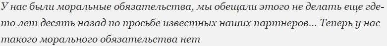 Сергей Лавров предупредил неугомонный запад