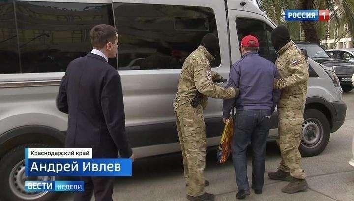 В Сочи и Краснодаре прошли массовые аресты чиновников