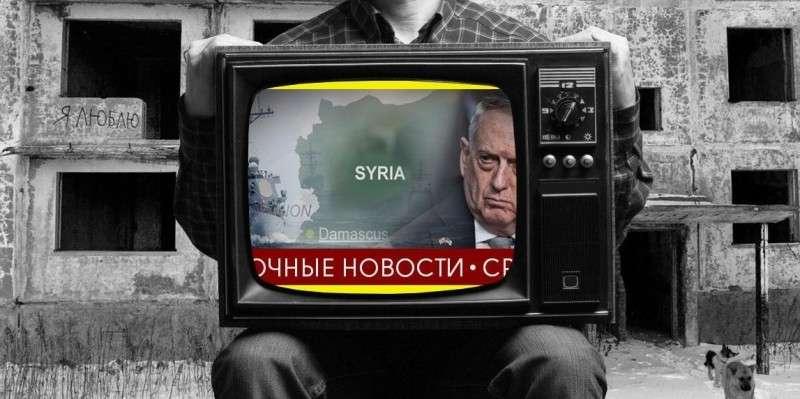 Зачем российские СМИ водят нас за нос и уводят от проблем страны?