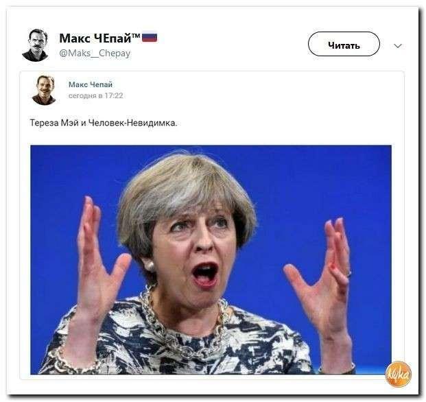 Юмор помогает нам пережить смуту: Мелкобританские премьеры мельчают