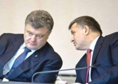 Киевская хунта – грызуны украинской Конституции