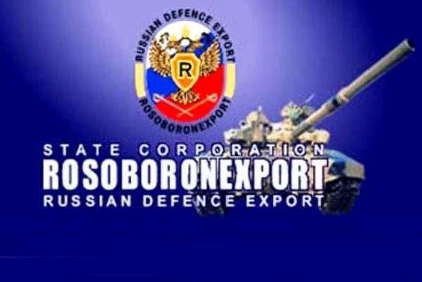 Портфель заказов Рособоронэкспорта вырос до 38,7 млрд долларов