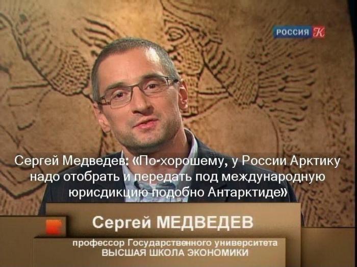 Обращение в ФСБ и Генпрокуратуру по экстремистскому заявлению профессора ВШЭ