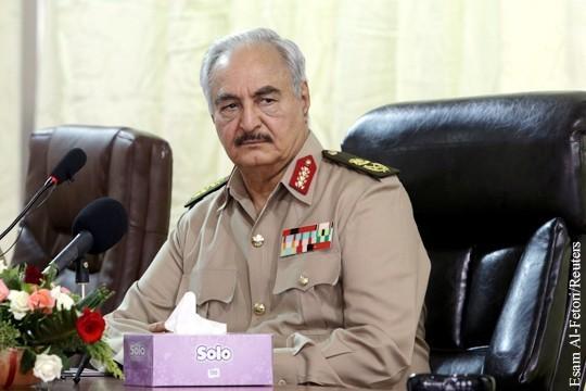 Россия в Ливии защищает свои интересы многовекторностью
