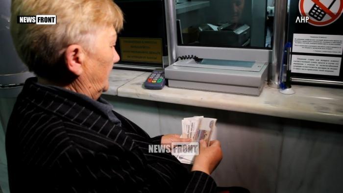 В ЛНР начали платить компенсации жителям, пострадавшим от украинских карателей