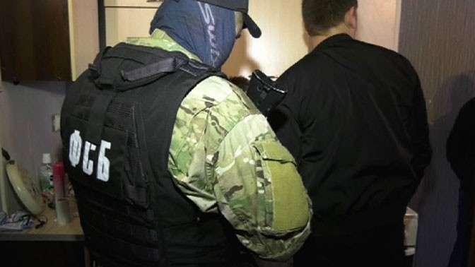 ФСБ в Татарстане задержала 14 участников террористической организации