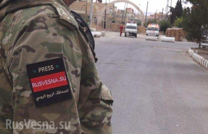 Русская армия и сирийские красавицы отобрали у боевиков США пояса смертников и оружие