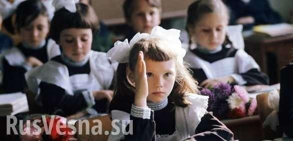 Как либеральные лоббисты в образовании пытаются уничтожить будущие России | Русская весна