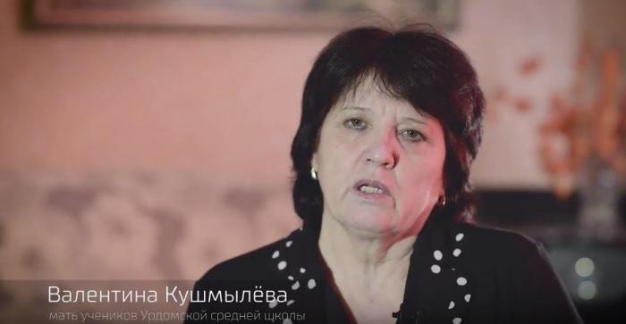 Мать продолжает голодовку уже 20 дней, против растления детей и беспредела чиновников