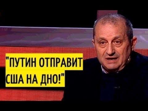 «Ещё шаг и Россия сотрёт США с лица земли!» Яков Кедми шокировал студию и Соловьёва