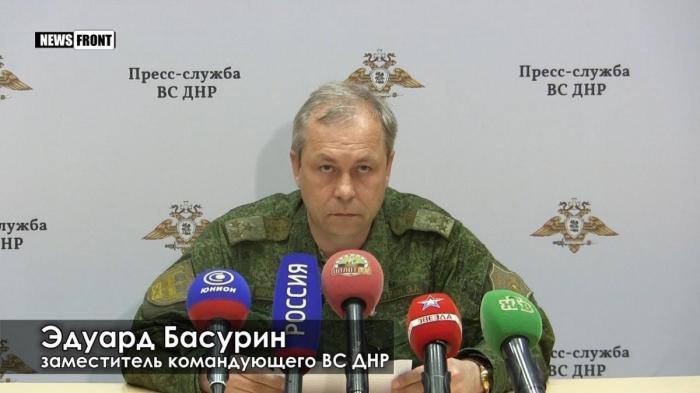 ДНР обвинила карателей НАТО в обстреле Ясиноватой