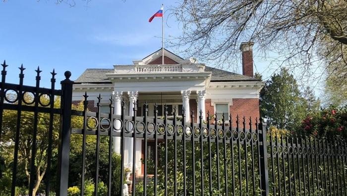 Посол Росси: власти США совершили агрессию против России
